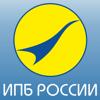 « Институт профессиональных бухгалтеров и аудиторов России» (ИПБ России)