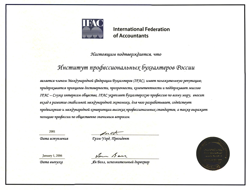 Олимпокс онлайн тестирование по электробезопасности - 37